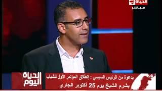 فيديو| حزب مصر الحرية: بنبني سجون أكثر من المستشفيات والمدارس