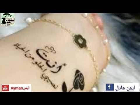 اجمل أغنية تركية أذربيجانية عشقها وأحبها ملايين العرب mp3