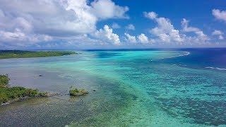 [ 4K UHD ]絶景空撮:ミクロネシア・ヤップ・マープ島 ドローン空撮 :Aerial Drone shot of YAP Beach (FSM) ヤップ島 検索動画 37