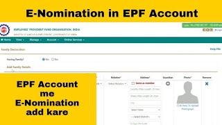 Epf e-nomination esign Process in hindi    EPF Account me E-Nomination kaise kare   EPF e-nomination