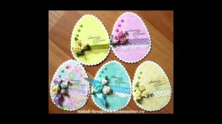 Красивые пасхальные открытки (Beautiful Easter cards)