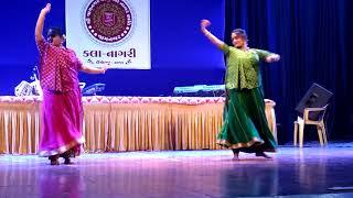 Dwisha - Ishani Mankodi | Duet Dance | Kala Naagari | Deepotsav 2017