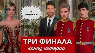 аДАМ или РИЧАРД  Королева за 30 дней - 7 Серия 2 Сезон  Клуб Романтики
