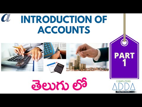 Introduction of accounts in Telugu 01 (Accounts) (www.computersadda.com)
