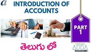 Introduction of accounts in Telugu 01 (Accounts) (www.computersadda.com) Mp3