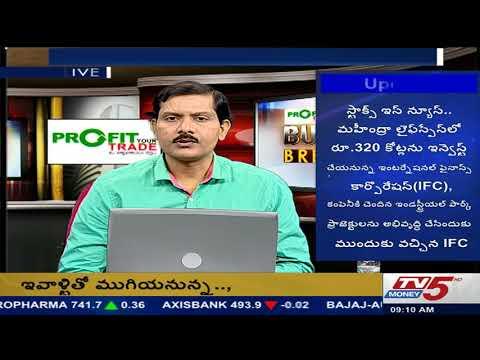 19th September 2017 TV5 Money Business Breakfast