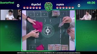 Pokémon TCG Thailand Town League - Quarter Finals