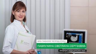 видео Обследование и анализы при планировании беременности