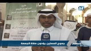 الأحمدي:  تقدم في المسجد النبوي خدمات الترجمة الفورية للخطب بسبع لغات ضمن مشروع خادم الحرمين
