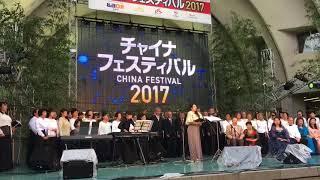 組曲四千年の恋「楊貴妃」ソプラノ神戸薫子 チャイナフェスティバル2017