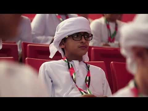 حفل تخريج منتسبي برنامج المبرمج الإماراتي في دبي 2019