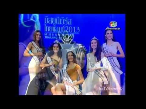 Miss Universe Thailand 2013 Highlight
