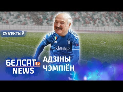 Лукашэнка вяртаецца ў
