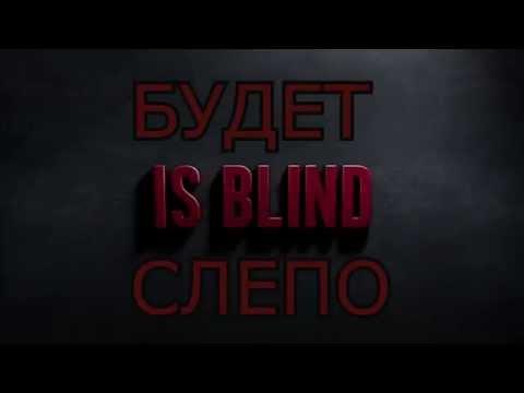 Marvel`s Daredevil (Сорвиголова) 2015 - № 2 русский трейлер.