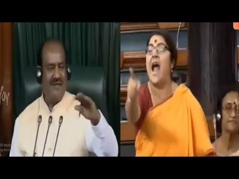 Speaker X Locket Chatterjee Hungama In Lok Sabha |Parliament Of India | New Delhi |YOYO Kannada News