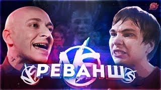 Versus Реванш: Oxxxymiron vs. Гнойный | Johnyboy | Тима Белорусских #RapNews 414