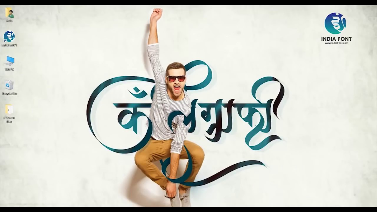How To Use Hindi / Marathi Calligraphy Software IndiaFont V1