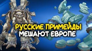 Русские примейды мешают Европе в WoW Classic