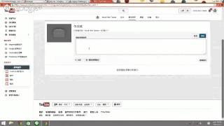 如何在Youtube新增播放清單,將影片做好分類管理呢?