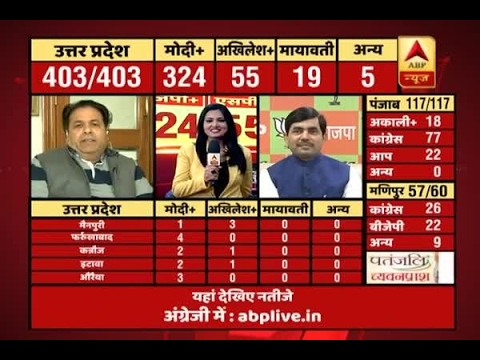 ABP Results | I don't agree with him, says Rajeev Shukla on Omar Abdullah's 'prepare for 2