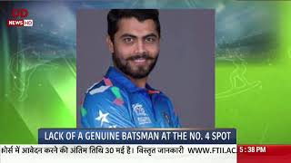 Sports News: Team India is in England a full ten days