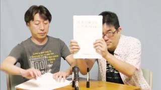 たまには脳を使ってみよう! 「漢字編」 【ダブルエッジ】 □田辺日太 19...