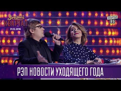 Смешные ролики: рабочий день Порошенко от «95 квартала
