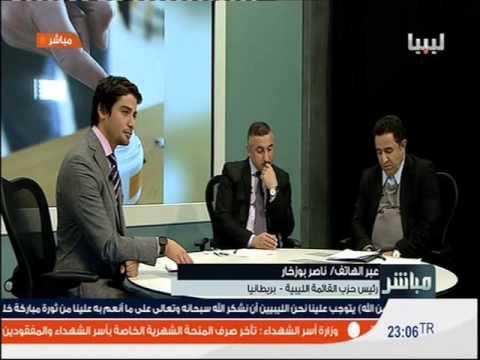 Nasser Abouzakhar Interview - Libya Al Ahrar 20/02/2014