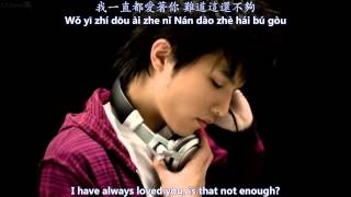 小宇 Xiao Yu - 終於說出口 Finally Said It [English subs + Pinyin + Chinese]