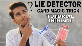 Lie Detector Card Trick - TUTORIAL [ HINDI ]