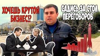 видео Сайт Воркуты: сотрудничество со спонсорами