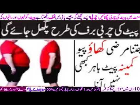 weight loss tips in urdu hindi ,Honey And Garlic For Weight Loss  ,how to lose weight fast ,#8