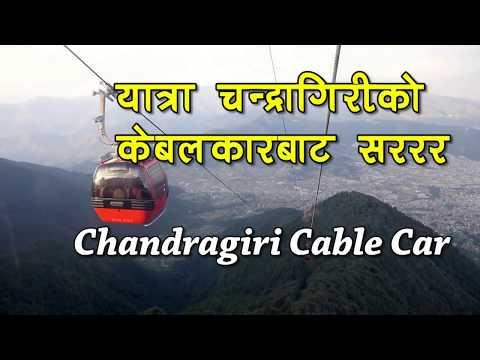 Chandragiri Cable Car kathmandu, Nepal ,Full HD