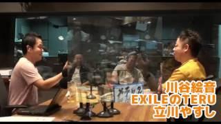 津田万笑(まんわらい) ABCラジオ「よなよな」 2016年10月06日放送分より.