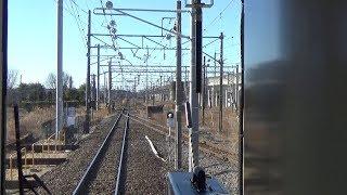 【デッドセクション】黒磯駅北側の新設交直セクション 上り列車前面展望