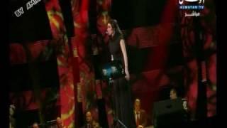 yara in layali febrayer 2010 meta ana shofak