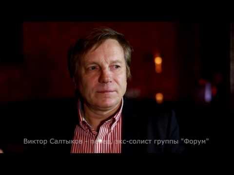 Виктор Салтыков - певец, экс-солист группы Форум поздравляет Рушеля Блаво