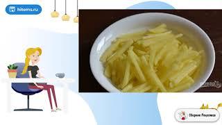 Салат с курицей и картошкой Условиях простой рецепт