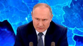Путин резко ответил журналисту BBC на ежегодной пресс-конференции