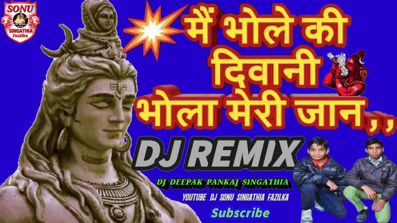Dj Remix Mai Bhole Ki Deewani New Dj Dance Remix Bhole Nath Song Dj Deepak  Pankaj Singathia
