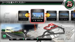 C1 Loop Wangan Midnight PS2 (2002) vs Maximum Tune 5 (2014)