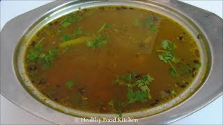 Hotel Style Rasam Recipe - Rasam Recipe - Charu Recipe by Healthy Food Kitchen