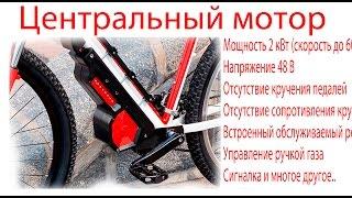 Центральний мотор - комплект для електрифікації велосипеда