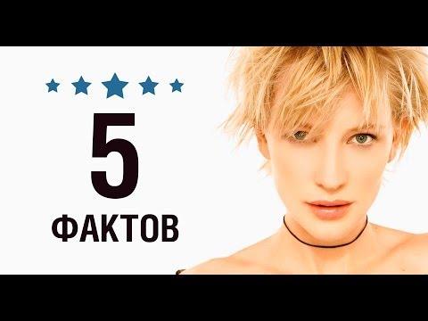 Кейт Бланшетт - 5 Фактов о знаменитости || Cate Blanchett