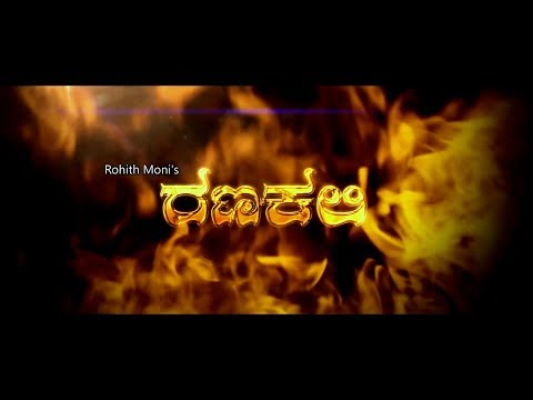 Ranakali - Kaijaari Biddha Gaaju (Song) Rohith Moni Vijaya Prakash Richard & Tejas Ajay Narasimha 