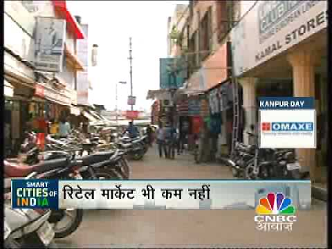 Smart City of India | Kanpur | Curtainraiser | CNBC Awaaz