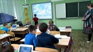 """Фрагмент урока математики """"Умножение и деление на 7"""" (2 класс)"""