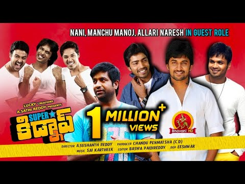Superstar Kidnap Full Movie - 2017 Latest Telugu Movies - Vennela Kishore, Adarsh Balakrishna