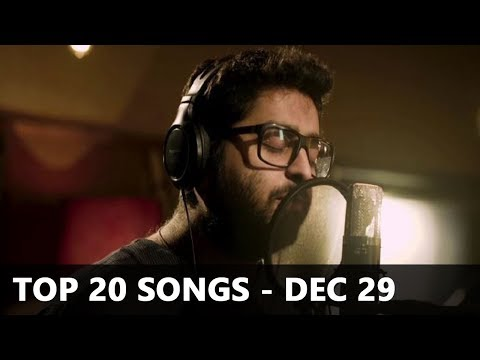 Top 20 Bollywood Songs of the Week (Radio Mirchi Charts) - December 29, 2017