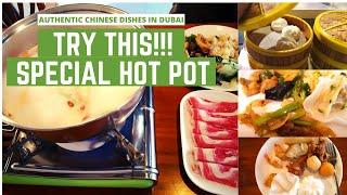 Hot Pot Restaurant Dubai | Chinese Restaurant in Dubai | Chinese Star Restaurant Dubai | Cookeryshow